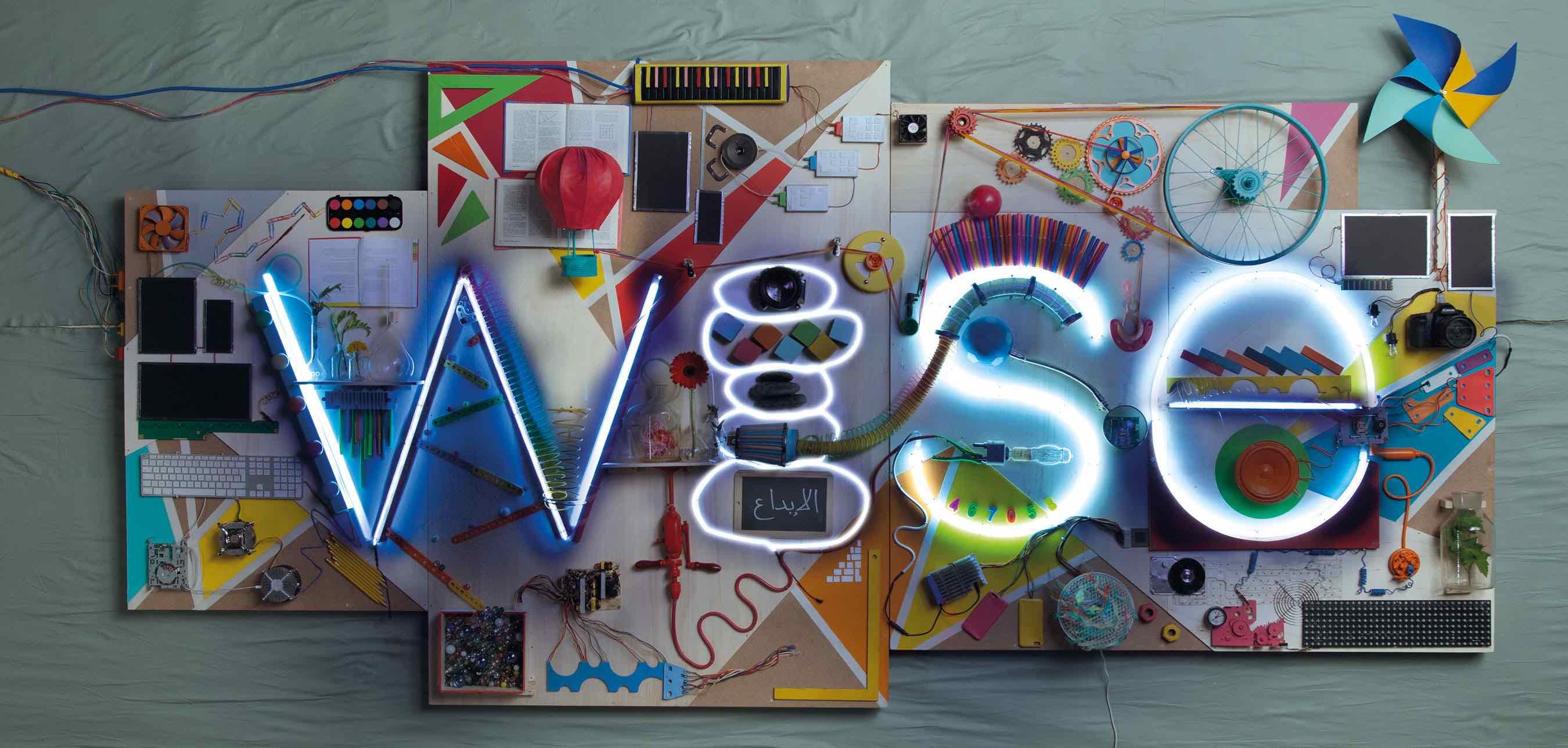WISE annonce les quatre projets sélectionnées pour rejoindre son accélérateur